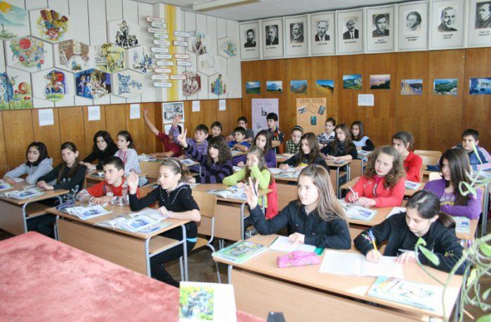 Училищна база