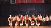 """Празничен концерт """"Славейков в сърцата ни"""""""